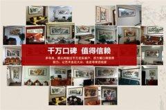 新中式玄关装饰用画,山水画永不过时的经典之选!