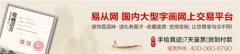 张利山水画作品欣赏:充满灵气之美,极具收藏价值