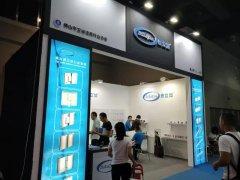 第二十届广州建博会卫浴展团
