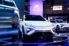 全新R标旗下首款旗舰量产车荣威MARVEL-R也亮相现场