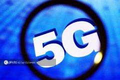 5G汽车已经成为汽车产业发展的战略制高点和创新热点