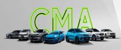 吉利汽车累计销量已超过960万辆