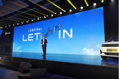 雷丁汽车营销中心王总对雷丁新形象升级及新车芒果做了