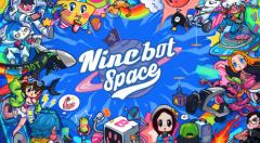燃爆!九号启动「Ninebot Space」线下巡展,打造科技内容